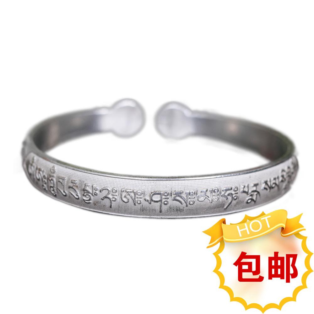 西藏传统花纹边框